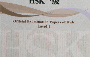 HSK Test Level 1