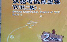 YCT Test Level 2